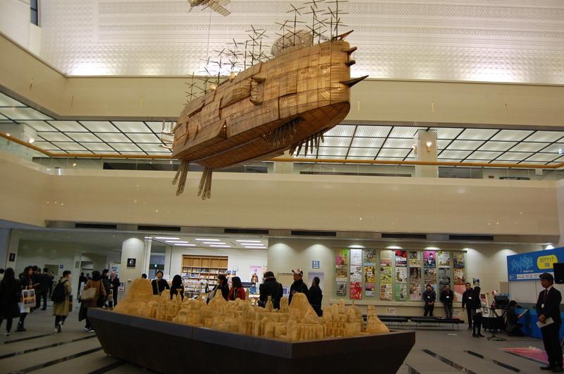 ジブリ の 大 博覧 会 沖縄