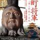 【三連休のおすすめ展覧会情報】7月13日(土)~7月15日(月・祝)
